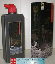 Chinese Calligraphy Black Ink (yi de ge mo zhi) 500G in 2014 new packaging - (WX0K)