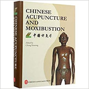 Chinese Acupuncture and Moxibustion (4th Edition, First Printing, October 2019) 4th Edition  (WA1J)
