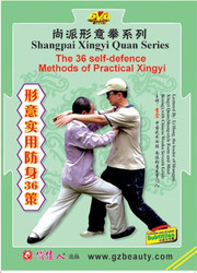Shangpai Xingyi Quan Series-The 36 self-defence Methods of Practical Xingyi (WMD7)