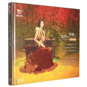 Jamyang Dolma (Jiang Yang Zhuo Ma): Golden Calling [Audio CD]  降央卓玛:金色的呼唤(CD) (WWUL)
