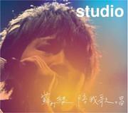 Sodagreen : Studio - Live  苏打绿:陪我歌唱 (2CD) 套装 (WYG1)