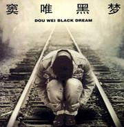 Dou Wei : Black Dream (WW82)