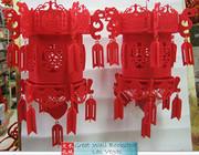 """囍 Chinese Red Lantern (1 pair) Double Happiness for Wedding Type NA - Assembly required. medium size 14.75"""" x 18.0"""" (WXNA)"""