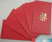 "Chinese Red Envelope with Your Family Surname 百家姓紅包 ""LIANG 梁"" (gold embossing envelope size: 3.15"" x 6.15"" ) pack of 5 red envelopes (WX2D)"