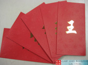 "Chinese Red Envelope with Your Family Surname 百家姓紅包 ""WANG 王"" (gold embossing envelope size: 3.15"" x 6.15"" ) pack of 5 red envelopes (WXBW)"