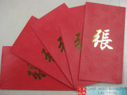 """Chinese Red Envelope with Your Family Surname 百家姓紅包 """"ZHANG 張"""" (gold embossing envelope size: 3.15"""" x 6.15"""" ) pack of 5 red envelopes (WX02)"""