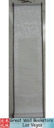 """Mini Blank Scroll for Calligraphy, Paintings... Type P5 Scroll size : 6.2"""" x 24"""". Painting space size : 11.5"""" x 4.0"""" (WXAB)"""