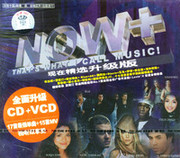 That's What I Call Music ! - NOW + (import - CD (17 Songs) + VCD (15 MV) (WW5R)