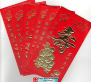 "Chinese Red Envelope for Happy Birthday (with gold embossing size: 3.5"" x 6.5"" ) Total 6 envelopes (WXFU)"