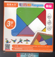 """Tangram for kids 3 years and up (size: 5.5"""" x 5.5"""" including frames) (WX31)"""