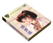 韓寶儀 Han Baoyi : 酒廊甜歌经典老歌 (3 CD) (WVF5)
