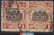 China Stamps - 1923, Sc 265 Hall of Peking - Pair - Used (9C0GP)