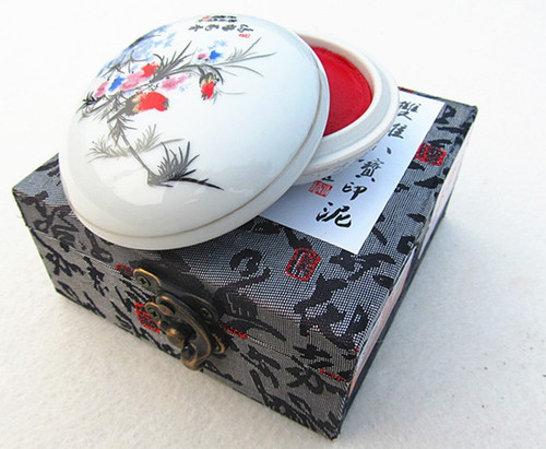 """Cinnabar ink Pad for Seals in China Cup measured 3.15"""" (inside ring 2.56"""") in Diameter - 60g (WX7X)"""
