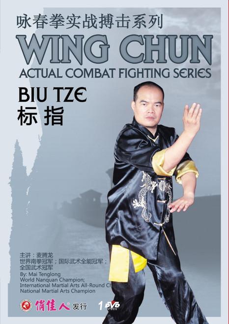 Wing Chun Actual Combat Fighting Series [Biu Tze] (WM1F)