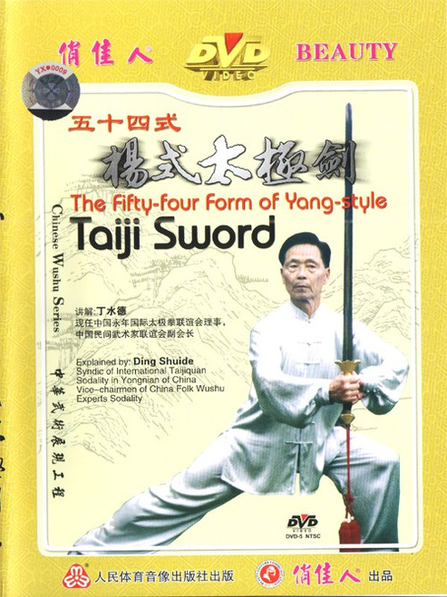 The Fifty-four Form of Yang-style Taiji Sword (WT67)