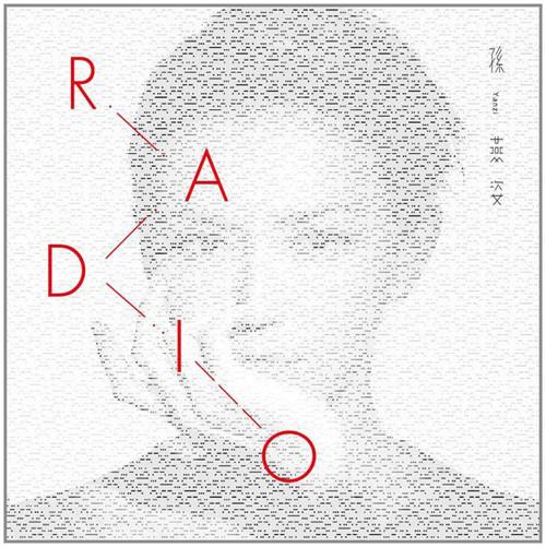 Stefanie Sun (Sun Yanzi) :  孙燕姿:Radio(CD+DVD) 套装  (WVAJ)
