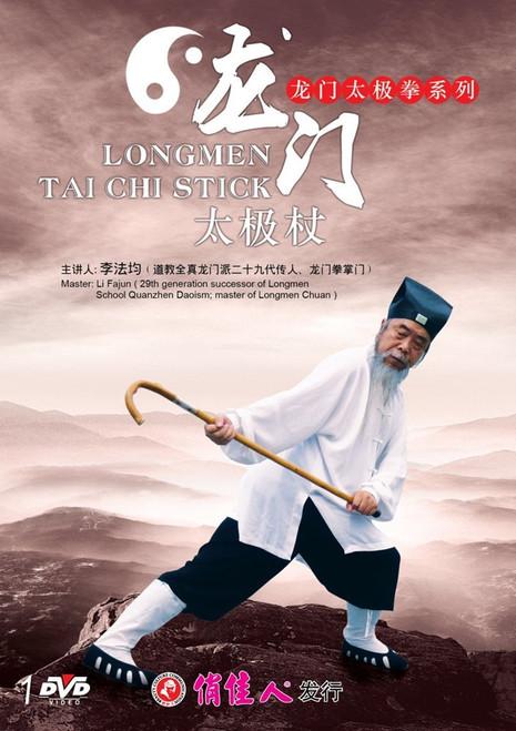 Longmen-style Taiji Series - Longmen Tai Chi Stick (WT6B)