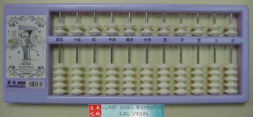 "Chinese Abacus for Kids - size 10.0"" x 4"" (WXQP)"