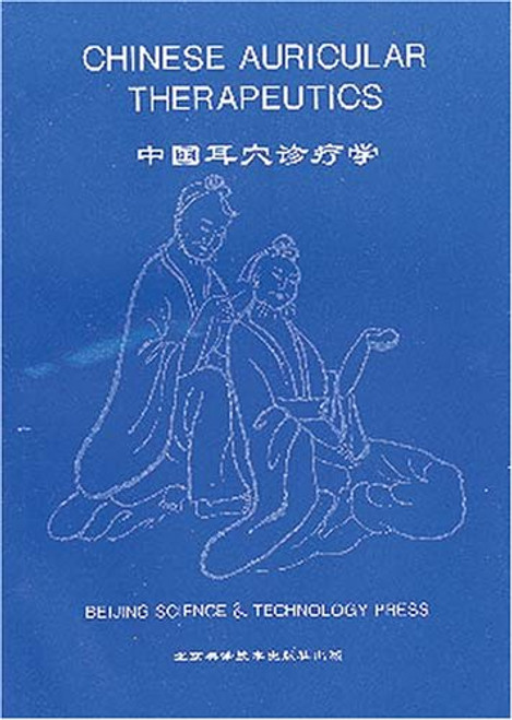 Chinese Auricular Therapeutics (WA0W)
