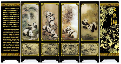 "Lacquer Antique Style Miniature Chinese Panel Screen 漆器仿古小屏风 with ""Panda 中华国宝图"" Theme - screen size: 14.75"" x 5.9"" (WXR1)"