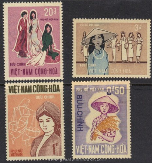 South Vietnam Stamps - 1969 , Sc 343-6 Farm Women, MNH, F-VF  (9V027)