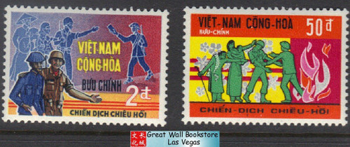 South Vietnam Stamps - 1969 , Sc 347-8 Family Welcoming Soldier, MNH, F-VF (9V02D)