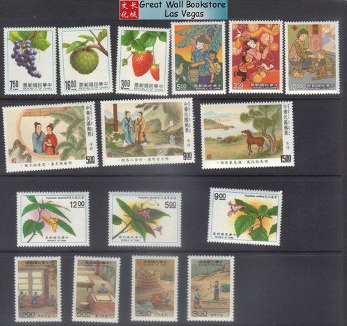 Taiwan Stamps : Taiwan 16 stamps collection - MNH, F-VF (9T099)