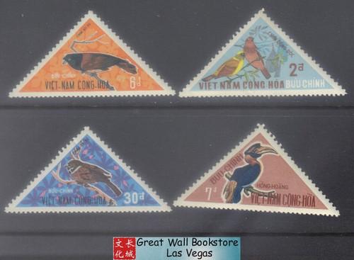 South Vietnam Stamps - 1970. SC# 364-7, Birds - MNH (gum bent on 30C value), F-VF (9V09E)