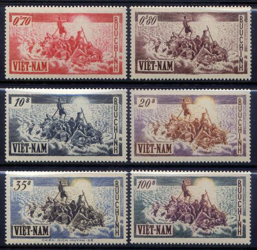 South Vietnam Stamps - 1955, Sc 30-5, Refugees on Raft - MLH, F-VF (9V09Y)