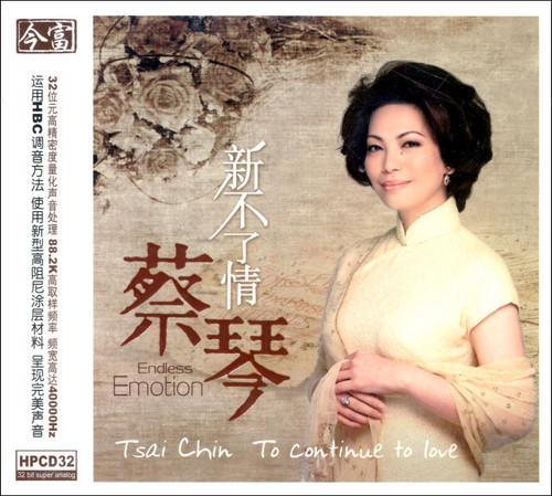Tsai Chin (Cai Qin) 蔡琴:新不了情(2CD) 套 (WVJN)