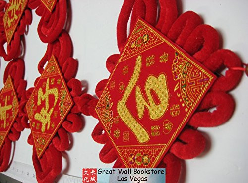 """Chinese Wedding Decorative Hanging w/Characters """"Hundred Years Matrimony"""" & """"Tie the Matrimony Knot Forever"""" 1 pair - size 32"""" Long (top to bottom excluding tassels) 婚礼对联 - 百年好合, 永结同心) (WX9B)"""