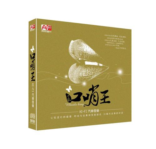 口哨王(CD) Whistle + Guzheng plays Chinese popular songs  (WVPV)