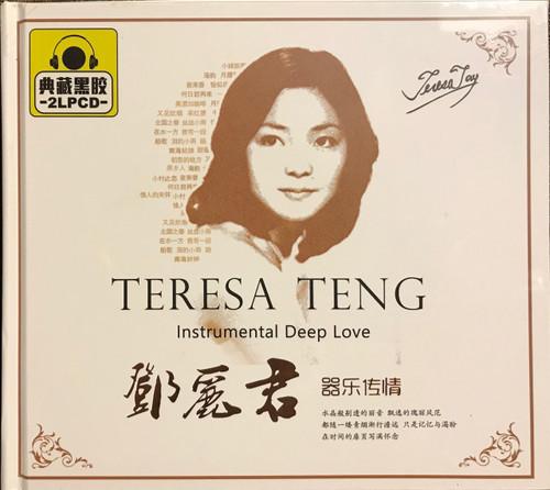 邓丽君 器乐传情 典藏黑胶 2CD (WVT7)