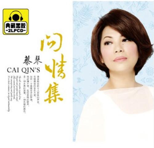 Tsai Chin (Cai Qin) 蔡琴 : 问情集 典藏2CD  (WVTB)