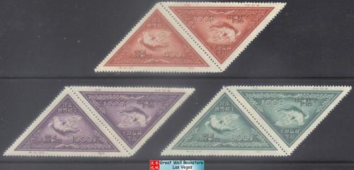 China Stamps - 1951, C10R, Scott 108R-110R Defend World Peace (2nd Set), Pair, MNH, F- VF (9010E)