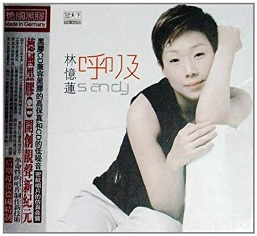 林忆莲 : 呼吸 - 老歌回忆录 (CD)  (WVU6)