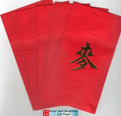 """Chinese Red Envelope with Your Family Surname 百家姓紅包"""" Mai 麥 """" (Gold Embossing Envelope Size: 3.45"""" x 6.45"""") Pack of 5 red envelopes (WXVU)"""