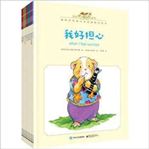 我的感觉:中英双语 (Bilingual Eng/Chn)(全8册) 平装 (W15U)