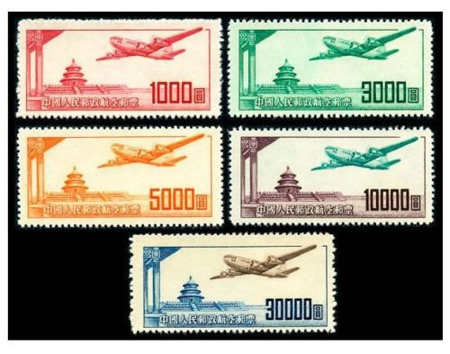 China Stamps - 1951, A1 Sc C1-5 Air Mail Stamps - MNH, F-VF  (900C1)