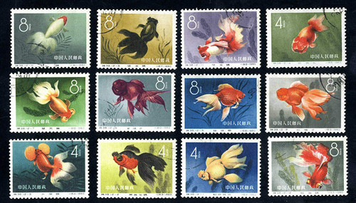 China Stamps - 1960, S38, Scott 506-517 Goldfish - CTO, OG  (9050B)