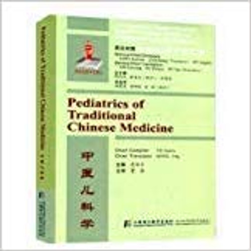 Pediatrics of Traditional Chinese Medicine 中医儿科学 (Bilingual Chn/Eng Edition) (WH5T)