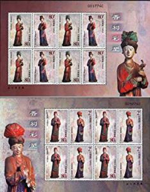 China Stamps - 2003-15, Scott 3293-6 Painted Statues of the Jinci Temple - Mini Sheet - MNH, F-VF  (9329M)