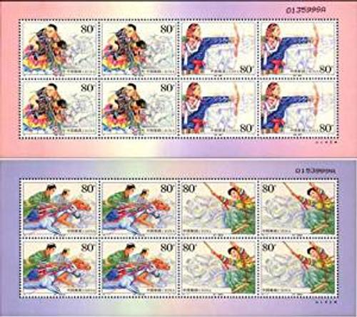 China Stamps - 2003-16, Scott 3300-3 Traditional Sports of Ethnic Minorities of China - Mini Sheet - MNH, F-VF  (9330B)