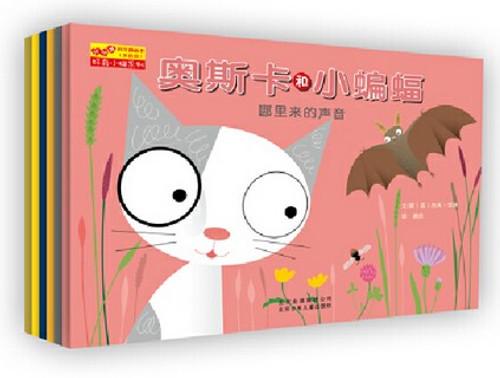 好奇小猫系列—— 怦怦跳科学图画书第四辑 (全6册)(W1PD)