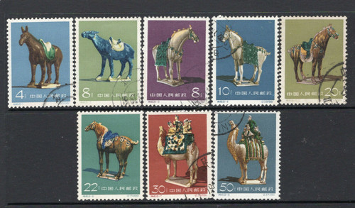 China Stamps - 1961, S46, Scott 592-599 Tri-Coloured Pottery of Tang Dynasty, Used  (9059B)