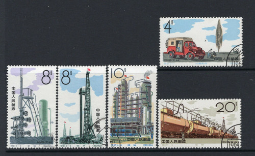 China Stamps - 1964 , S67, Scott 799-803 Petroloem Industry - Used  (9079C)