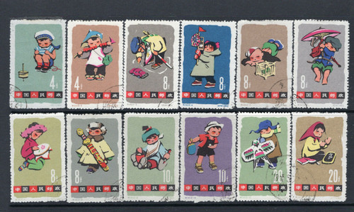 China Stamps - 1963, S54, Scott 684-695 Children, NGAI, Used (9068A)