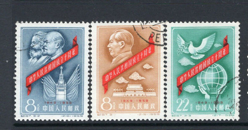 China Stamps - 1959, C67, Scott 438-440 10th Anniv. of Founding of PRC (1st Set) - Used
