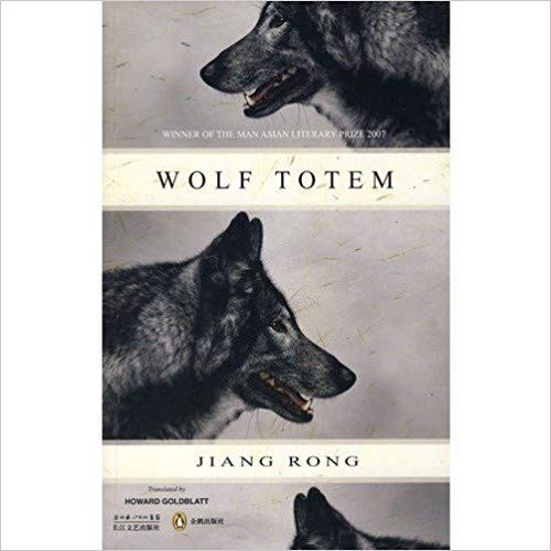 Wolf Totem(X016)(note: new book, mionr bent on cover)