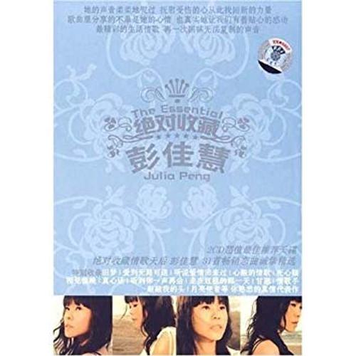 Julia Peng (Peng Jiahui) : The Essential Julia Peng (2CDs)(X006)(note: no original wrapping, case damaged)